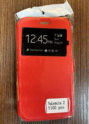 Чехол-книжка на телефон Doogee Valencia 2 Y100 Pro красного цвета