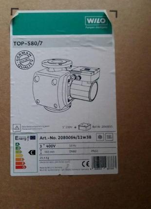 Насос циркуляционный  Wilo-TOP-S80/7