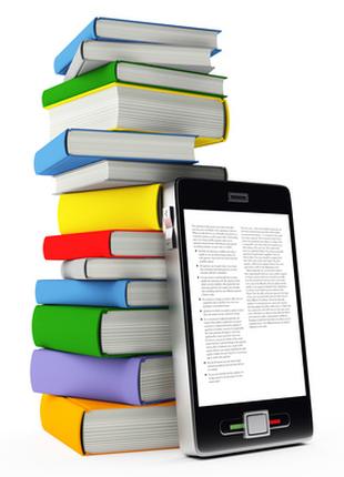 Большая Библиотека электронных книг