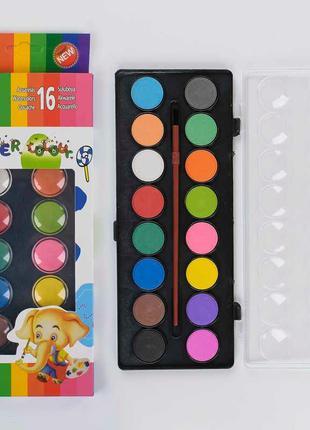 Краски акварельные для рисования С 37142 (144) палитра 16 цвет...