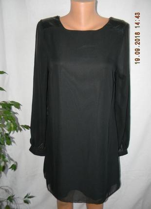 Шифоновое платье со вставками под кожу