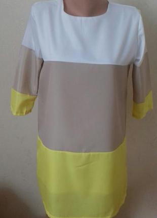 Распродажа!!!платье прямого кроя