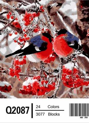 Картина по номерам Mariposa Снегири 40Х50см Q2087