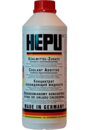 HEPU Antifreeze P999-G12 1,5L