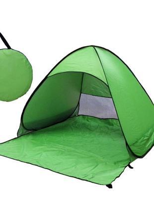 Палатка пляжная салатовая 150/165/110 самораскладная