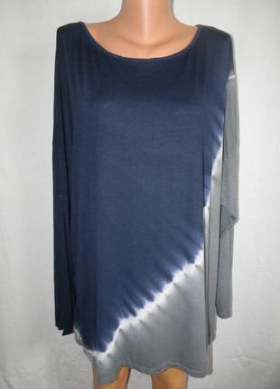 Трикотажная блуза с длинным рукавом большого размера