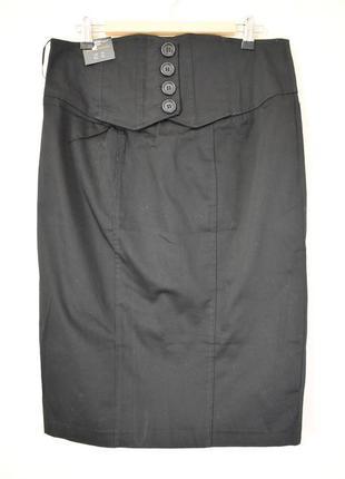 Новая юбка с завышенной талией new look