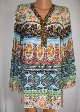 Красивая блуза с вышивкой бисером большого размера