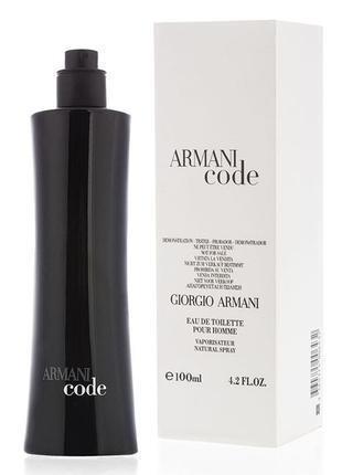 Тестер Armani Code Pour Homme (Армани код хом)