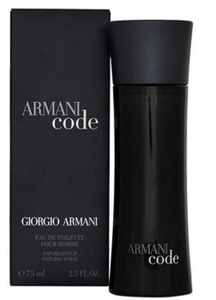 Мужская туалетная вода Giorgio Armani Code Pour Homme