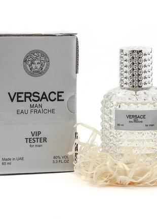 Тестер подарочный мужской Versace Man Eau Fraiche 60 мл