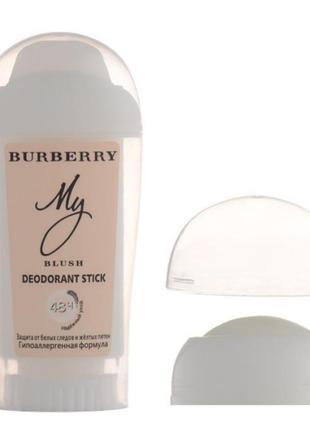 Женский дезодорант My Burberry Blush