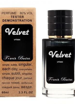 Franck Boclet Velvet (Франк Бокле Вельвет)