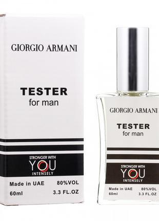 Тестер Giorgio Armani Stronger With You Intensely (Джорджиo Ар...