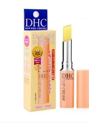 Лечебный крем для губ DHC Lip Cream