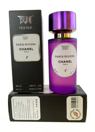 Chanel Paris - Riviera (Шанель Париж - Ривьера)