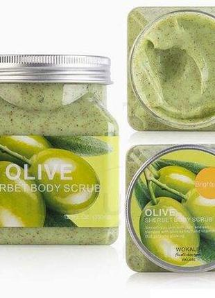 Скраб для тела Wokali Olive Sherbet Body Scrub с экстрактом оливы
