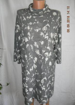 Теплое платье-туника большого размера