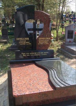 Пам'ятник з червоного каменя і також чорного