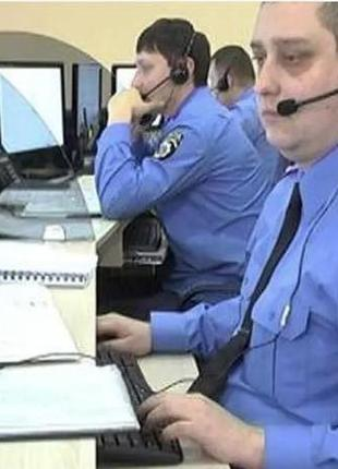 Требуется оператор call-центра.
