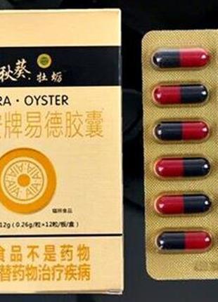 Капсулы для потенции и секса Okra Oyster