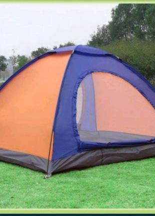 Туристическая палатка.