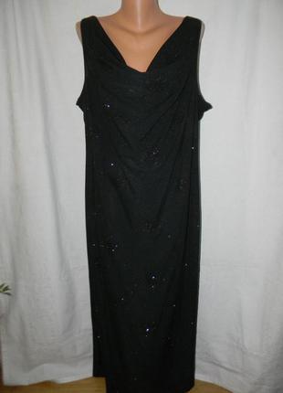 Длинное нарядное блестящее платье etam