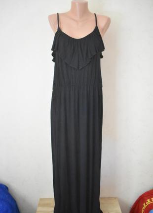 Трикотажное платье большого размера