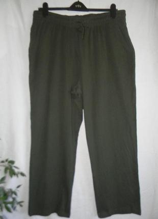 Трикотажные домашние брюки большого размера
