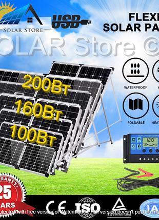 Мобильная переносная солнечная панель 100/160/200 ВТ