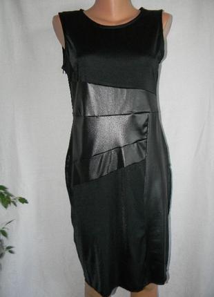 Новое платье со вставками под кожу