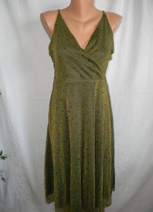 Нарядное блестящее платье