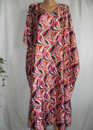 Платье под шелк большого размера