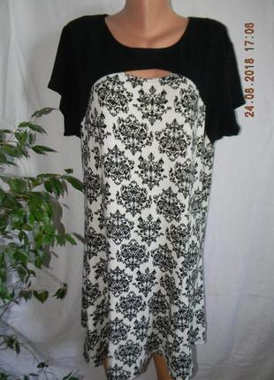 Теплое платье большого размера