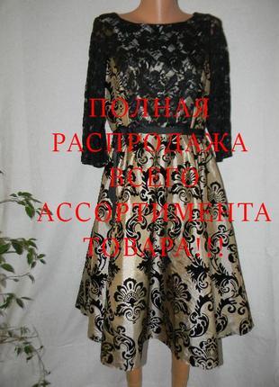 Шикарное платье с кружевом и бархатным принтом m&co