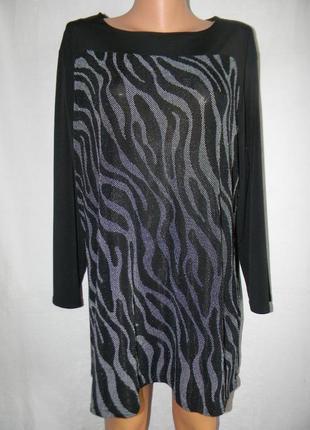 Нарядная блуза туника с блеском большого размера bassini