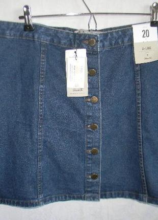 Новая джинсовая юбка большого размера denim co