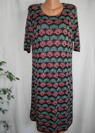 Теплое платье с блеском большого размера