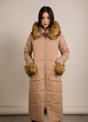 Длинная теплая куртка стеганное пальто на синтепоне с мехом