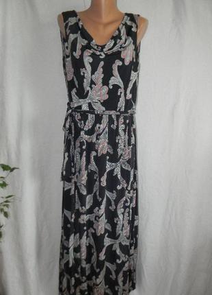 Длинное натуральное трикотажное платье