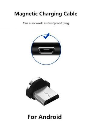 Коннектор для магнитного кабеля Metal Magnetic 360 Micro USB