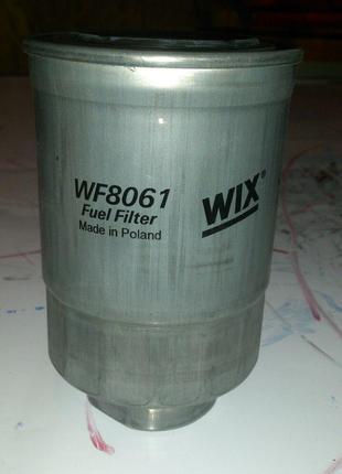 Фильтр топливный WF8061 Wix
