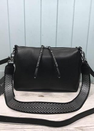 Женская сумка через плечо на три отделения черная farfalla ros...
