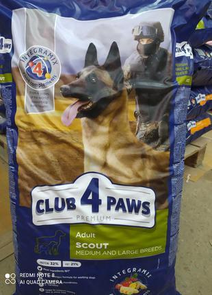 Корм для собак 4 лапы