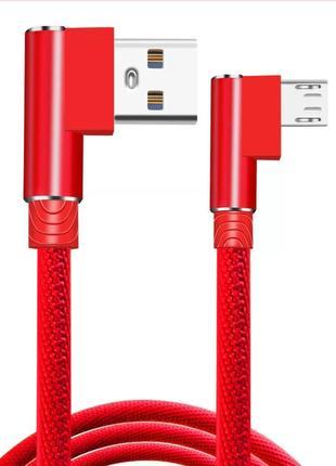 Шнур Зарядный Micro USB - Кабель, Провод 1 метр, Угловой 90°