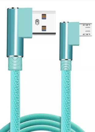 Шнур Зарядный Micro USB 2.4A - Кабель, Провод 1 метр, Угловой 90°