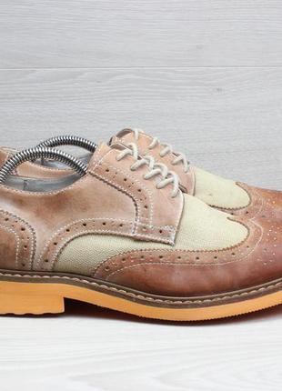 Легкие мужские туфли броги kenneth cole reaction, размер 42 (к...