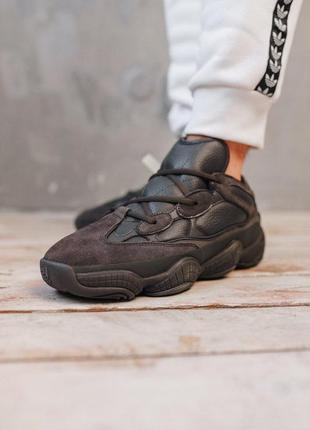 Шикарные мужские зимние кроссовки adidas yeezy boost 500 winte...