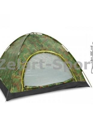 Палатка универсальная самораскладывающаяся 2-х местная Автомат
