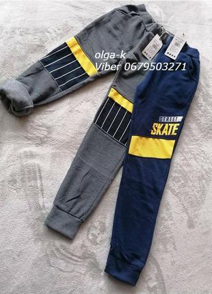 Спортивные брюки утепленные
